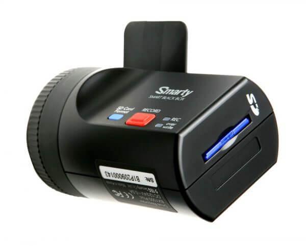 SmartyHD BX1500 Plus
